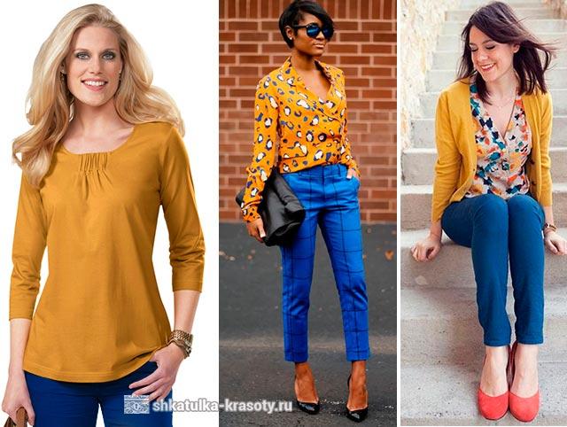 kombinasi warna baju dan celana yang cocok adalah warna kuning dan biru