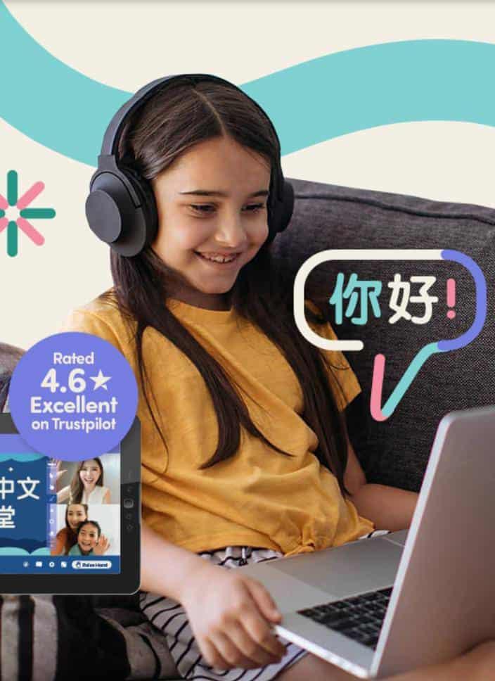 belajar bahasa Mandarin online